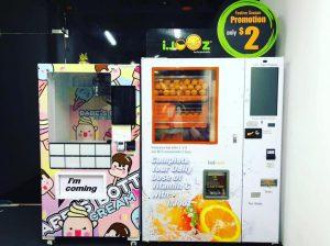シンガポール I.JOOZのオレンジジュース