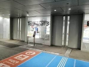 【2019年最新版】成田空港第3ターミナルで野宿!!早朝便で電車がない!!ホテル代を節約したい‼︎成田空港深夜の治安とソファーの寝心地