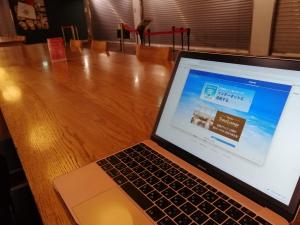 成田空港の無料WiFi