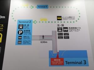 成田空港第3ターミナルの地図