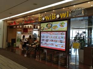 成田空港第二ターミナル。ナリタ5番街ブランド店。ASIAN CAFE Bowl Bowl店舗画像