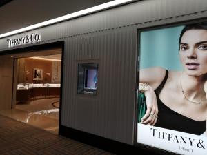 成田空港第二ターミナル。ナリタ5番街ブランド店。TIFFANY & CO.(ティファニー)