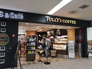 成田空港第二ターミナル。ナリタ5番街ブランド店。タリーズコーヒー店舗画像