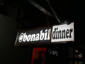 【フィリピン留学】バギオにあるアラブ料理の美味しいお店のご紹介。@bonabil店舗の画像