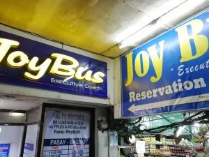 バギオからマニラまでJOYBUS完全ガイド予約方法とバスの乗り方ジョイバスの購入場所の画像