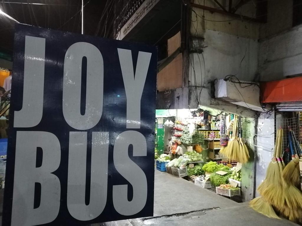 【2019年完全最新版】バギオからマニラまでJOYBUS完全ガイド予約方法とバスの乗り方