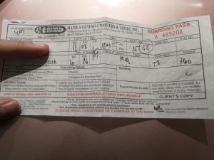 バギオからマニラまでJOYBUS完全ガイド予約方法とバスの乗り方ジョイバスのチケットの画像