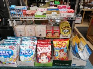 【2020年版全商品掲載】トロントにある日系スーパーSANKOを徹底取材 キャンディ・飴の画像