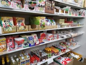 【2020年版全商品掲載】トロントにある日系スーパーSANKOを徹底取材 インスタントお味噌汁・出汁の画像