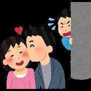 【恋愛大爆発】浮気も国際結婚も二股も⁉︎フィリピン語学留学の裏事情 浮気画像