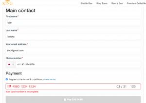 【完全保存版】トロントプレミアムアウトレットバスの予約方法サイトの支払い画像