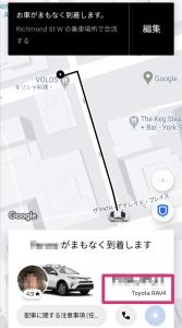 【Uber完全版】利用方法と注意点まとめ実際に体験した事故と恐怖体験!Uberマップの画面画像
